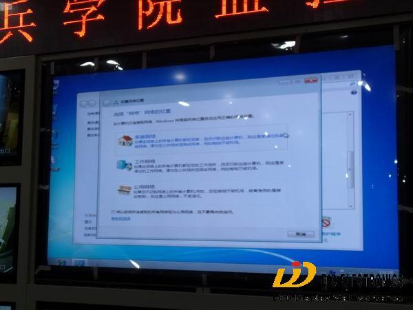 帝艾帝70寸液晶大屏应用安徽某科技公司