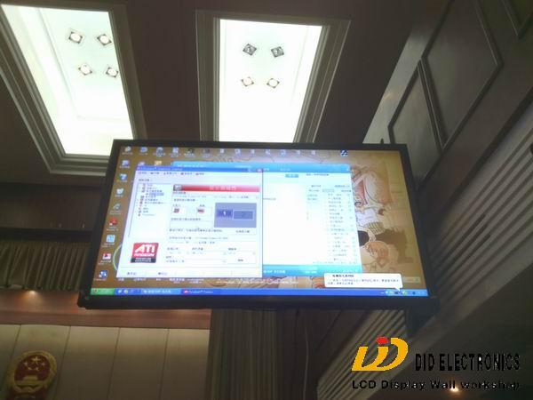 帝艾帝70寸大屏显示器进驻重庆某中级人民法院