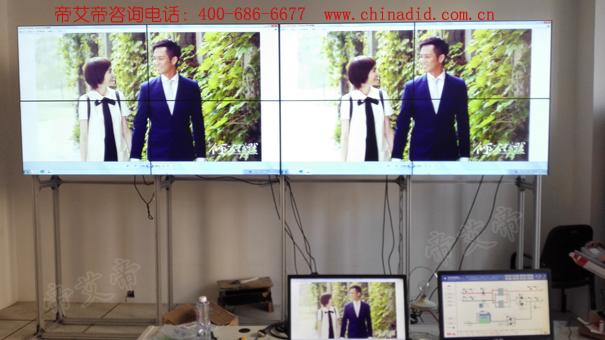 帝艾帝46寸液晶拼接屏应用内蒙古某公司案例